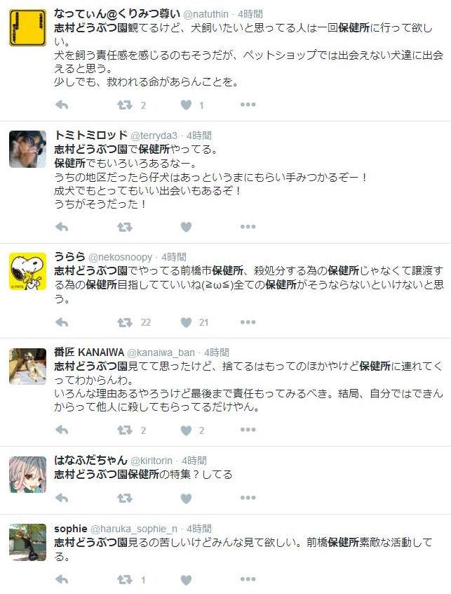 simura21.jpg