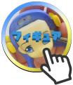 ボタン03-01