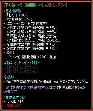 taikyoku2.png