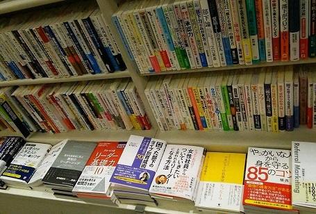 八重洲ブックセンター160322-2S