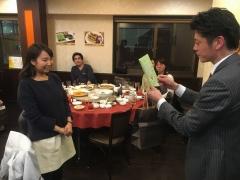 神奈川 田嶋