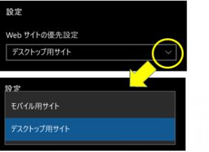 edge009_convert_20160119172208.png