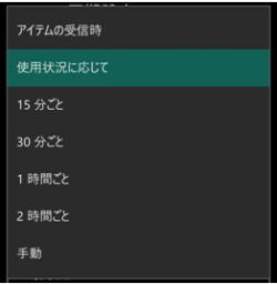 w10p305s_convert_20160115150207.png