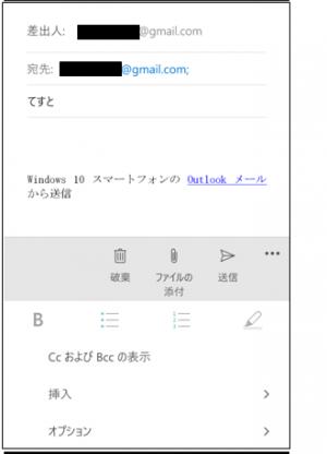 w10p311_convert_20160115151943.png