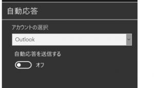 w10p316_convert_20160115163056.png