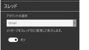 w10p322_convert_20160115163549.png