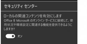 w10p323_convert_20160115163607.png
