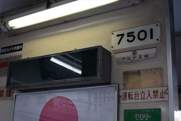 DSC_0664_R.jpg