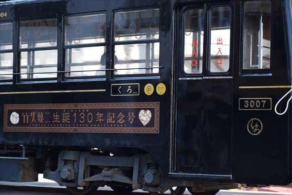 DSC_0695_R.jpg