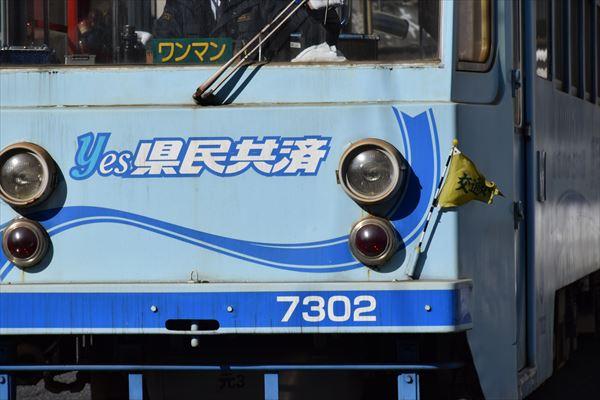 DSC_0708_R.jpg