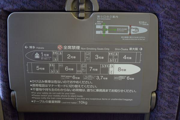 DSC_2163_R.jpg