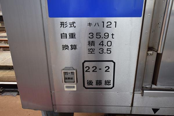 DSC_6205_R.jpg