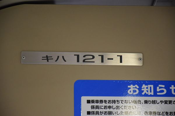DSC_6280_R.jpg