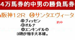 7_227_1.jpg