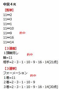 ba327_2.jpg
