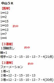 ba35_3.jpg