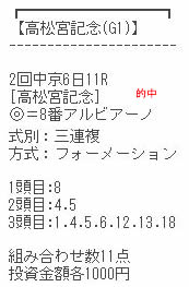 br327_4.jpg