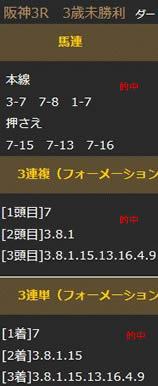 cm227_2.jpg