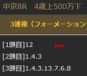 cm319_3.jpg