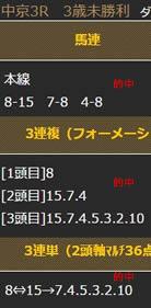 cm320_1.jpg