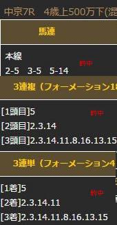 cm327_3.jpg