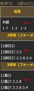 cm35_2.jpg