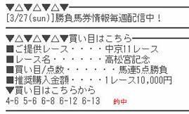 tr327.jpg