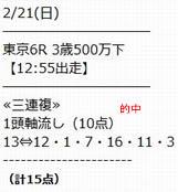 tri221.jpg