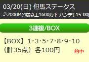 up320_3.jpg