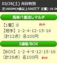 up326_6.jpg