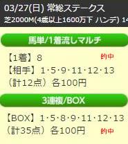 up327_1.jpg