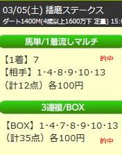 up35_1.jpg