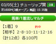 up35_4.jpg