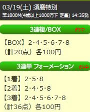 up_319_2.jpg
