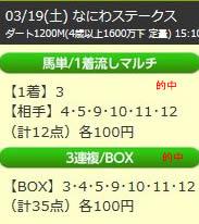 up_319_4.jpg