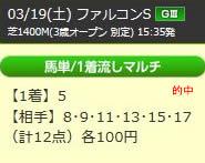 up_319_5.jpg