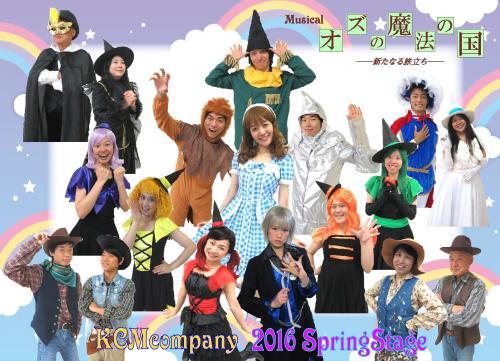 2016繧ェ繧コ繝輔Λ繧、繝、繝シ讓ェB_convert_20160208131549