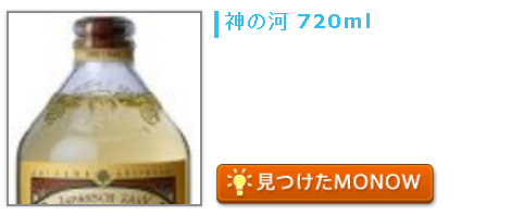 20160219monow.png