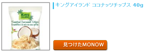 20160305monow0.png