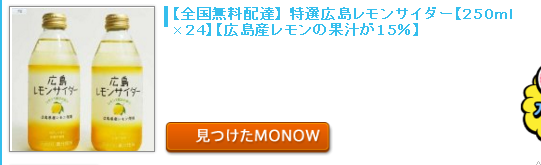 20160314monow.png