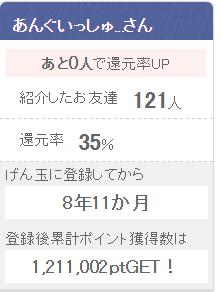20160316pt2.png