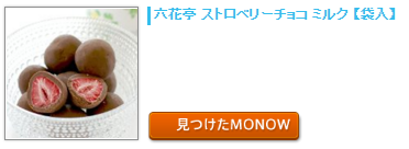 20160321monow.png