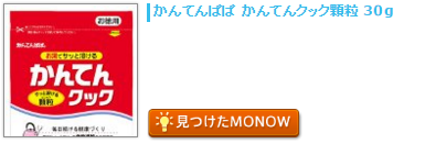 20160331monow.png