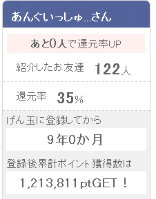 20160401pt2.png