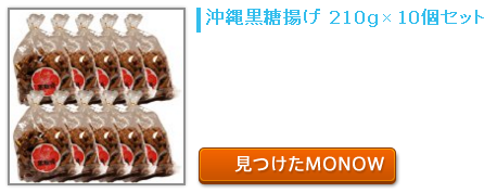 20160402monow0.png