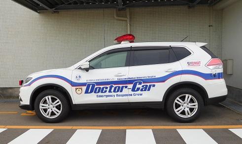 ドクターカー