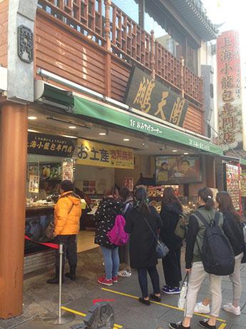 2016 1 11 中華街7