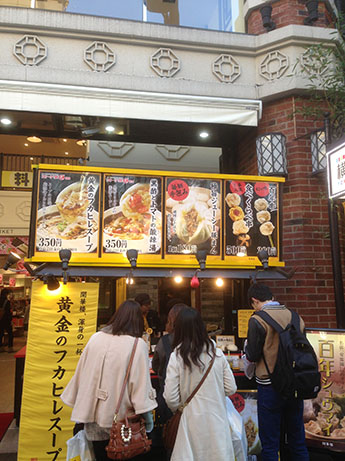2016 1 11 中華街17