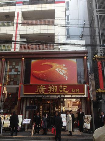 2016 1 11 中華街23