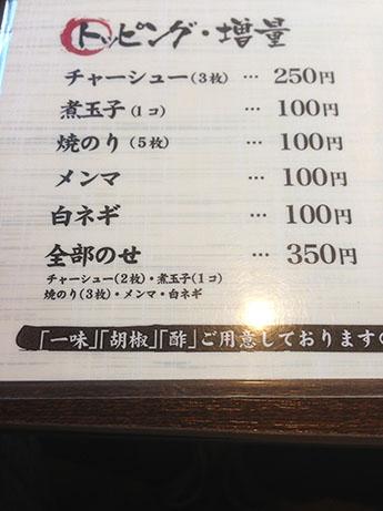 2016 1 15 かいえん5
